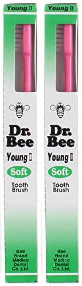 疎外シャープ機構ビーブランド Dr.Bee 歯ブラシ ヤングII ソフト【2本セット】