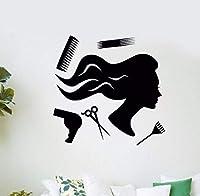 Wxmca 美容室の壁デカール美容室ツールウォールステッカーヘア美容院スタイリストウォールアート壁画ヘアサロン装飾55×56センチ