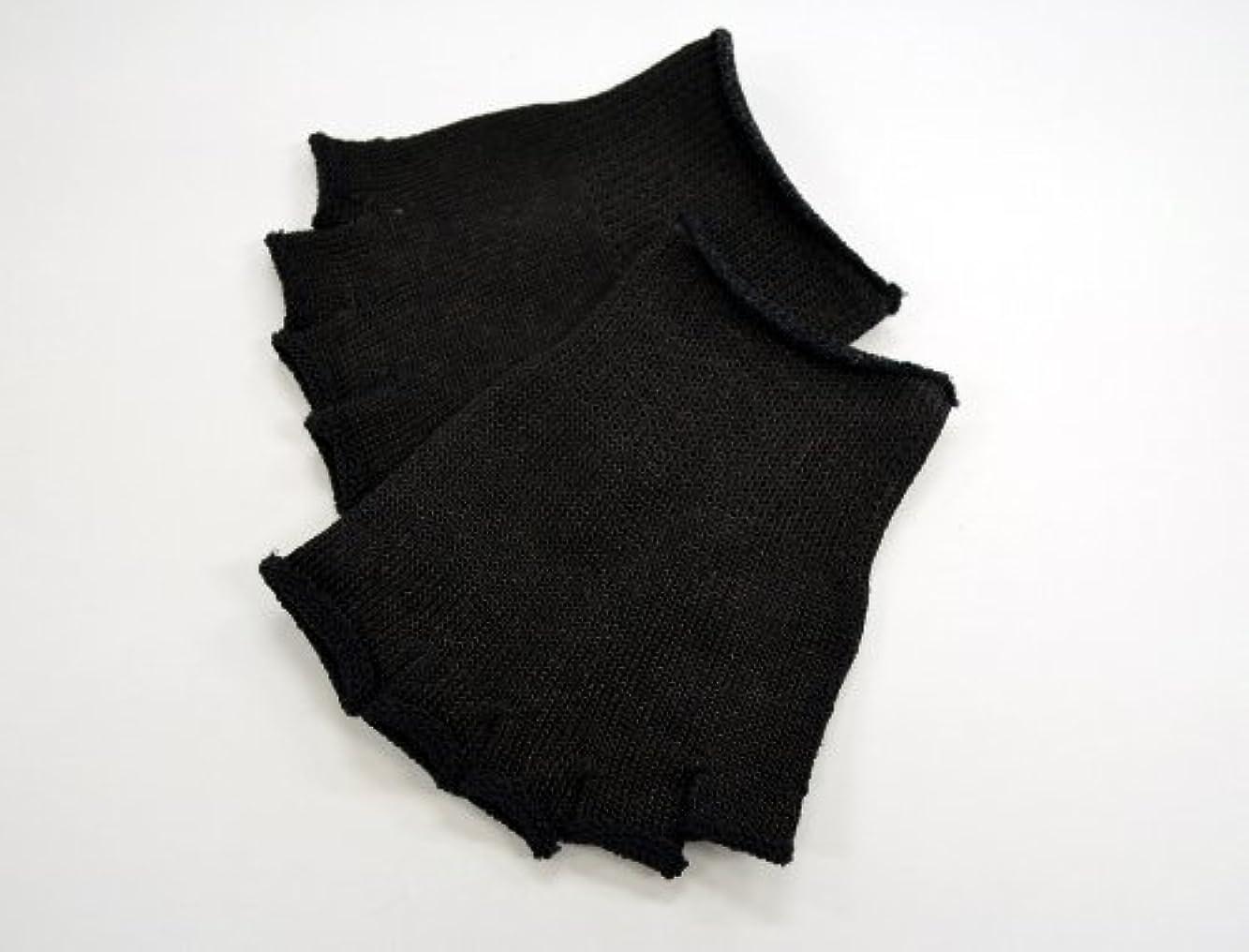 乳白色フィット付ける銅繊維におわなソックス