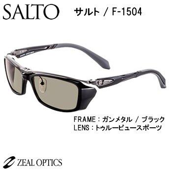ZEAL OPTICS サルト F-1504