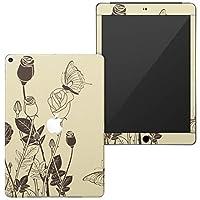 igsticker iPad 6(2018) 9.7インチ 専用スキンシール フルカバータイプ apple iPad 6 シール 第6世代 アップル アイパッド A1893 A1954 全面スキンシール フル 背面 側面 正面 液晶 ステッカー タブレット 保護シール 001338