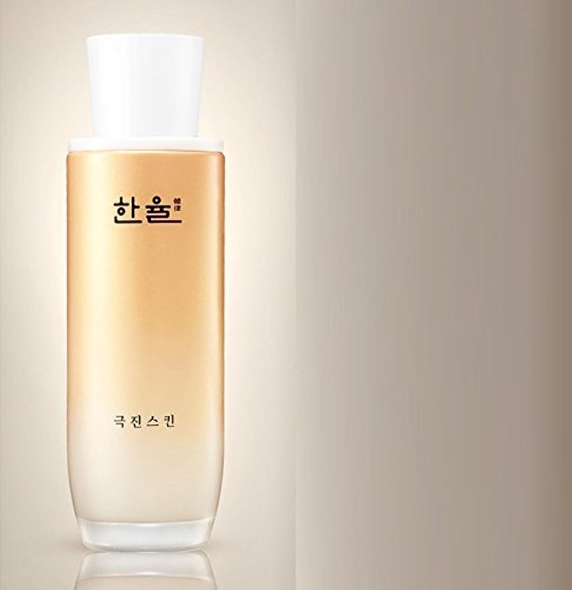 オークランド安らぎ不満Hanyul Geuk Jin Toner 5 Ounce [並行輸入品]
