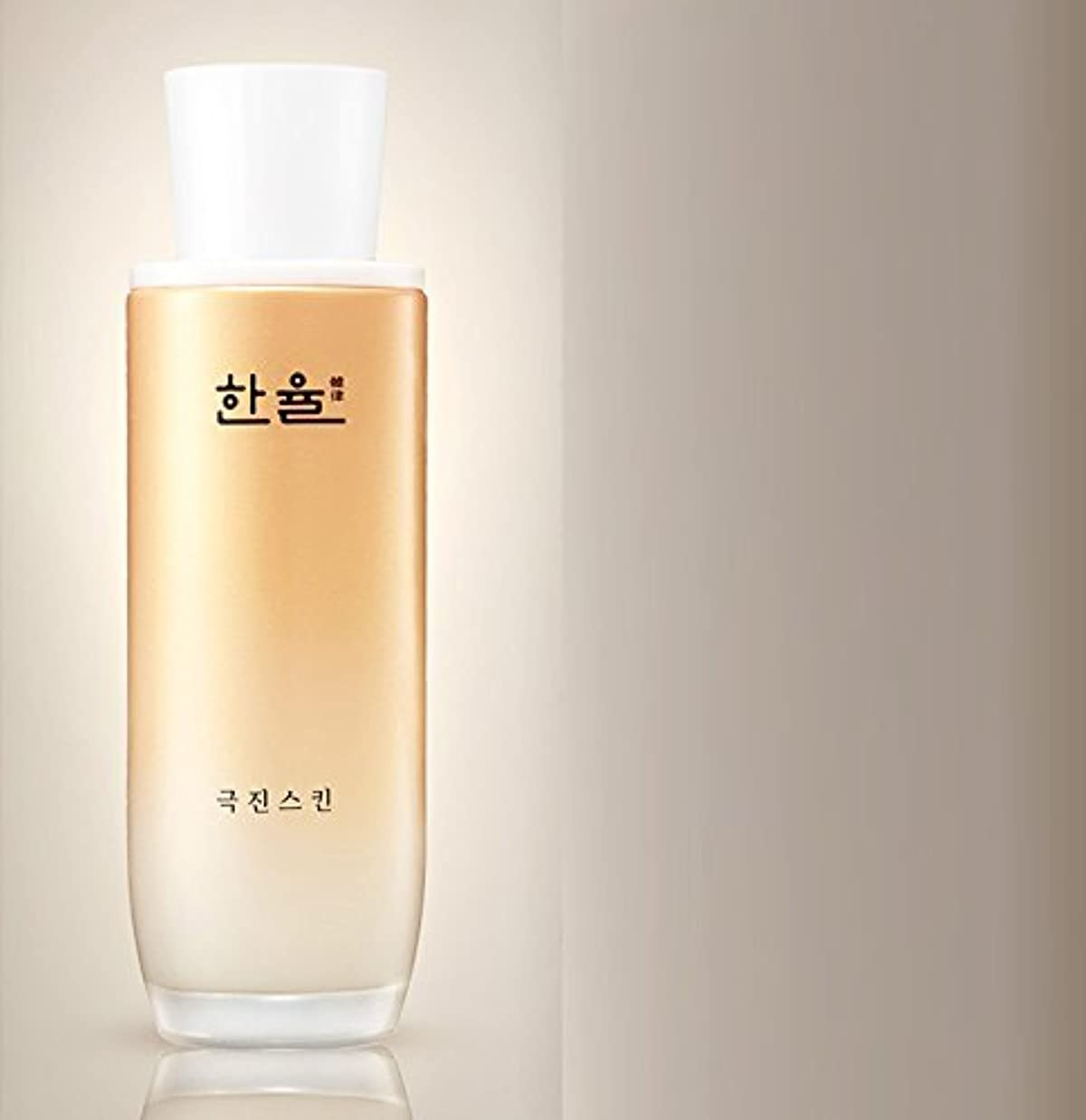攻撃的変換論争的Hanyul Geuk Jin Toner 5 Ounce [並行輸入品]
