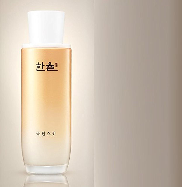 クックシチリア黙Hanyul Geuk Jin Toner 5 Ounce [並行輸入品]