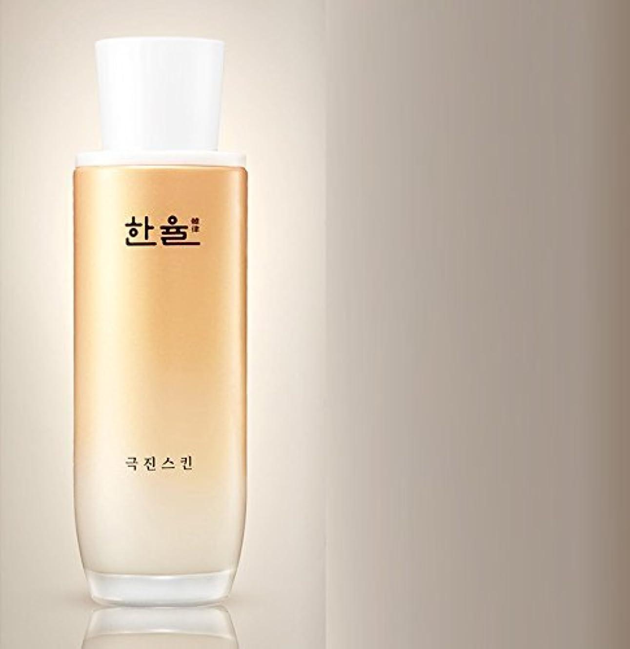 まっすぐ測定哲学的Hanyul Geuk Jin Toner 5 Ounce [並行輸入品]