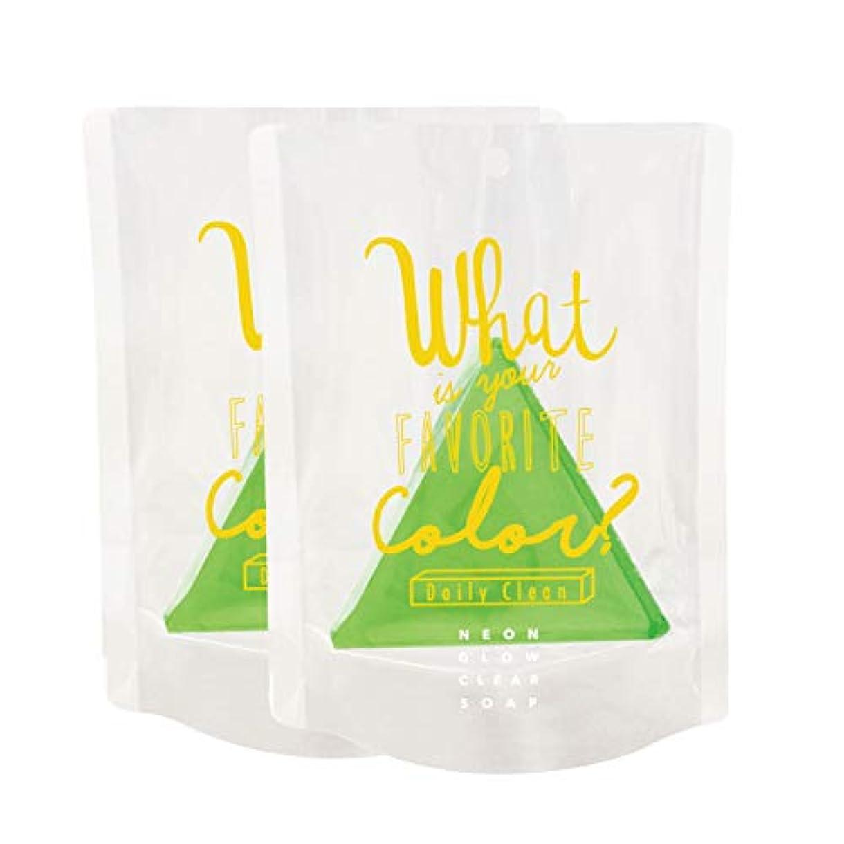 オーバードロー酔う発行するノルコーポレーション 石けん ネオングロー クリアソープ 2個セット ライトグリーンの香り OB-NGW-2-3