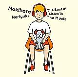 【Amazon.co.jp限定】The Best of Listen To The Music(初回限定盤)(DVD付)(SHM-CD)【特典:デカジャケ(初回限定盤絵柄)付】