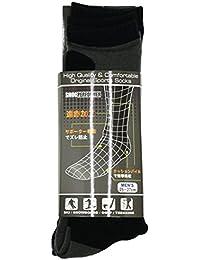 アスナロ(靴下?ソックス) スキーソックス メンズ 2足組 厚手 遠赤加工 クッションパイル