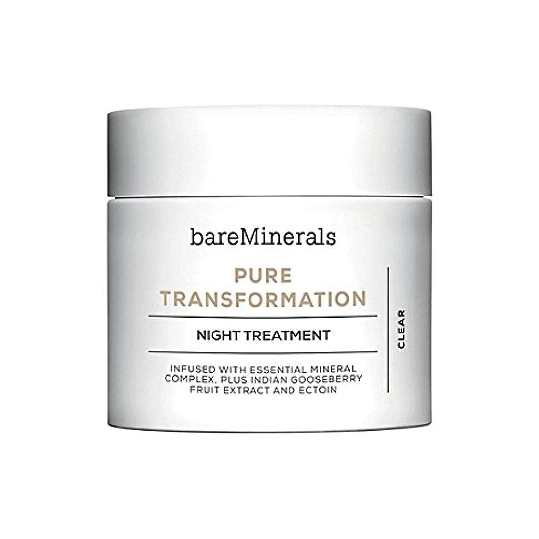 ペレグリネーション解決する縞模様のBare Minerals Skinsorials Pure Transformation Night Treatment (Pack of 6) - ベアミネラル純粋な変態夜の治療 x6 [並行輸入品]