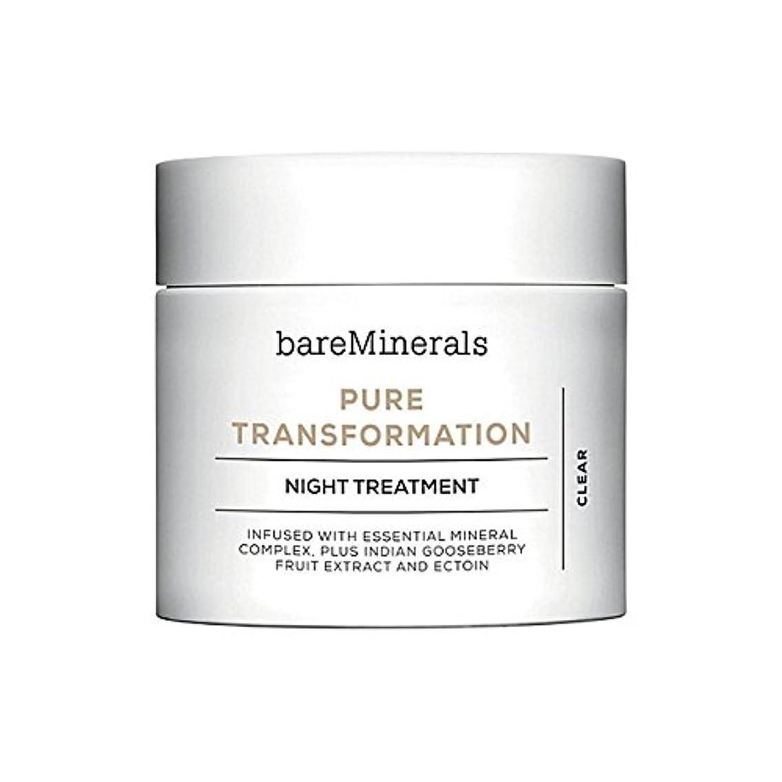 誠実さリンス手綱Bare Minerals Skinsorials Pure Transformation Night Treatment (Pack of 6) - ベアミネラル純粋な変態夜の治療 x6 [並行輸入品]