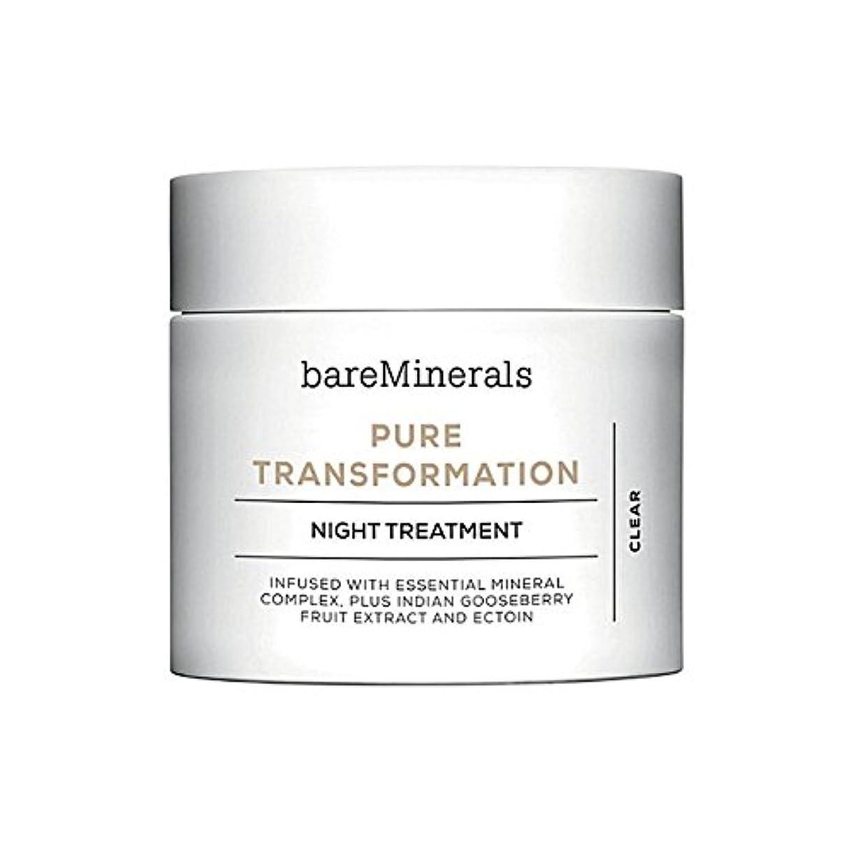 ラバはさみうぬぼれBare Minerals Skinsorials Pure Transformation Night Treatment (Pack of 6) - ベアミネラル純粋な変態夜の治療 x6 [並行輸入品]