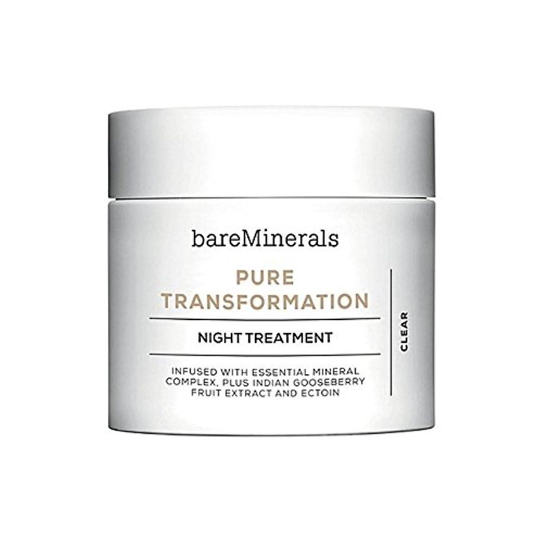オーバーフローおとなしいホラーBare Minerals Skinsorials Pure Transformation Night Treatment - ベアミネラル純粋な変態夜の治療 [並行輸入品]
