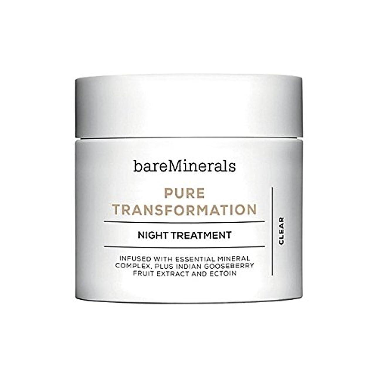騙す理由好きであるベアミネラル純粋な変態夜の治療 x2 - Bare Minerals Skinsorials Pure Transformation Night Treatment (Pack of 2) [並行輸入品]