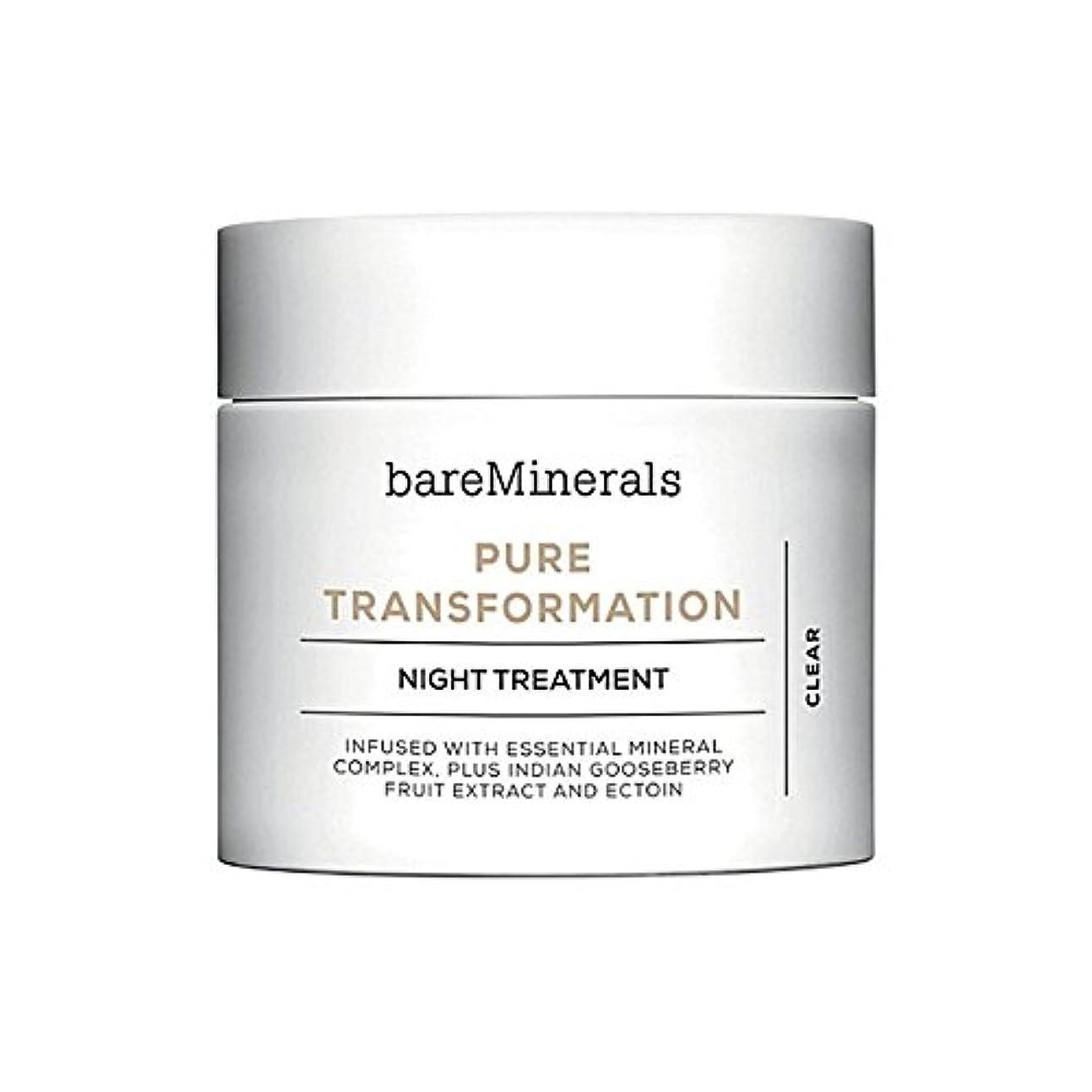 高める放射性新しさベアミネラル純粋な変態夜の治療 x4 - Bare Minerals Skinsorials Pure Transformation Night Treatment (Pack of 4) [並行輸入品]