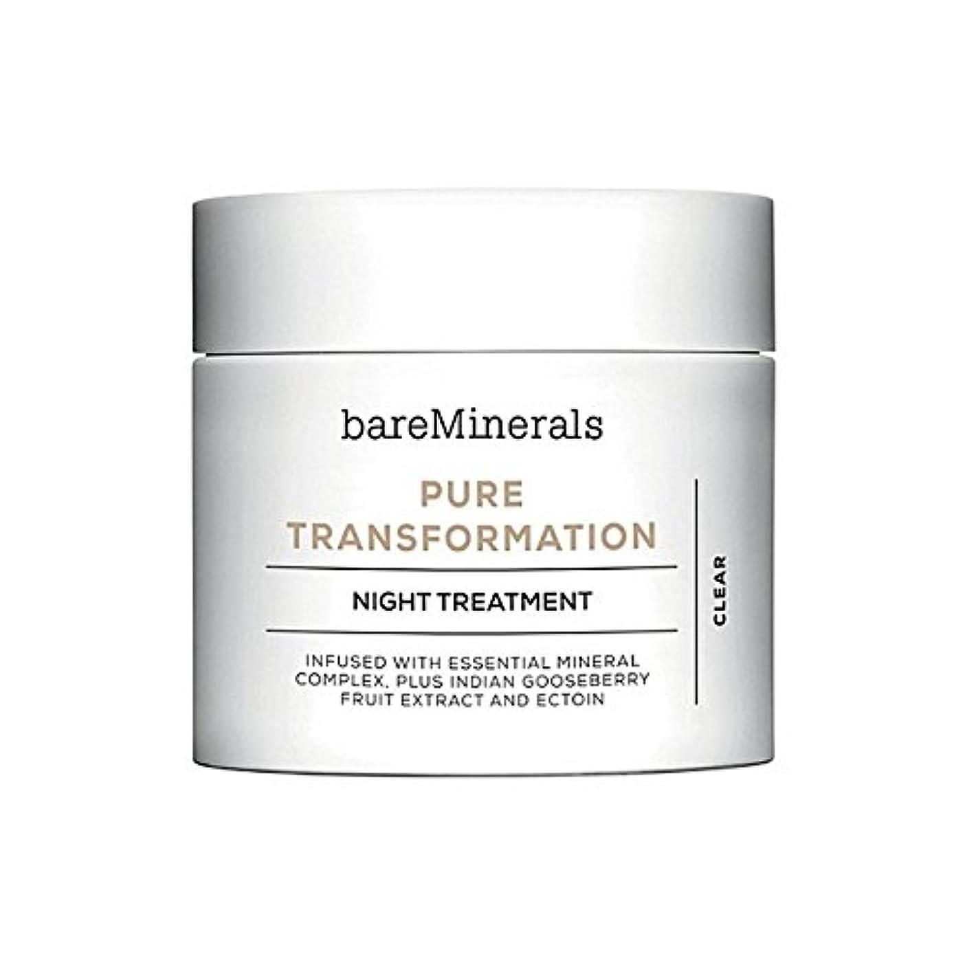 安心させる半導体アルコーブベアミネラル純粋な変態夜の治療 x2 - Bare Minerals Skinsorials Pure Transformation Night Treatment (Pack of 2) [並行輸入品]