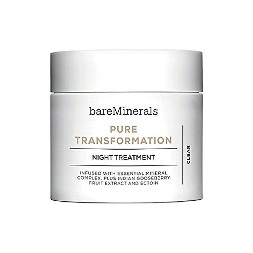 愛されし者ソケット食欲ベアミネラル純粋な変態夜の治療 x4 - Bare Minerals Skinsorials Pure Transformation Night Treatment (Pack of 4) [並行輸入品]