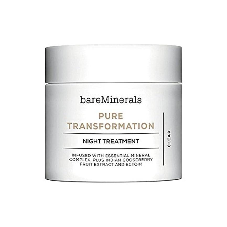コントラスト合理化戦士ベアミネラル純粋な変態夜の治療 x2 - Bare Minerals Skinsorials Pure Transformation Night Treatment (Pack of 2) [並行輸入品]