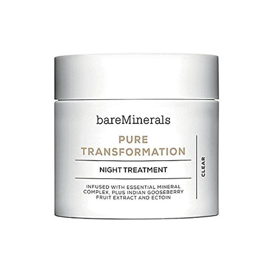 備品ハイジャック責任ベアミネラル純粋な変態夜の治療 x2 - Bare Minerals Skinsorials Pure Transformation Night Treatment (Pack of 2) [並行輸入品]