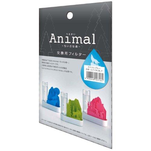 積水樹脂 自然気化式ECO加湿器 うるおいちいさな森 オオカミ‐ブルー 交換用フィルター ULT-OK-BL F