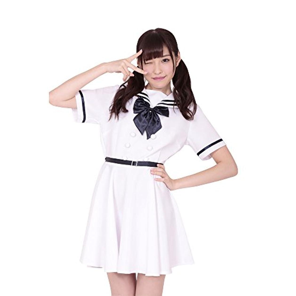 小さな変数高架【A&T】 君の名は 白制服/真っ白な制服でアイドル気分? コスチューム レディース