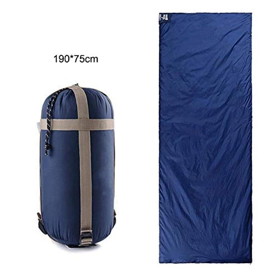 オフセットまとめる世論調査190 * 75センチメートル屋外封筒寝袋キャンプ旅行ハイキング超軽量寝袋旅行バッグ屋外寝袋