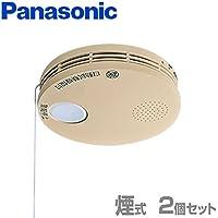 パナソニック(Panasonic) 住宅用火災警報器 けむり当番 薄型2種 お得な2個セット(電池式?移報接点なし)(警報音?音声警報機能付)(和室色) SHK38455Y*2 ライトベージュ