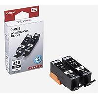 Canon 純正インクカートリッジ BCI-350 ブラック 大容量タイプ 2個パック BCI-350XLPGBK2P