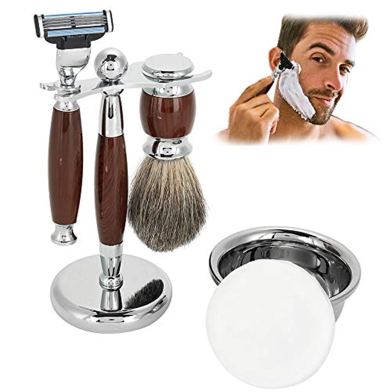 静めるディレクターSemme 5 in 1シェービングセットメンズ耐久性のある剃毛ツール高級木製ハンドル手動シェーバーブラシスタンドステンレス鋼シェービングボウルと石鹸(#1(模造木箱))