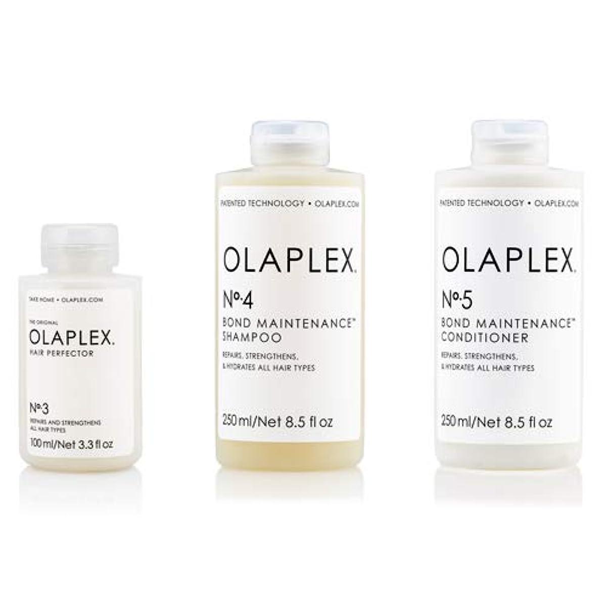 解決する聖なる膨らませるOlaplex オラプレックス No.3 4 5 ボンド メンテナンス シャンプー&コンディショナー&ヘアパーフェクター Olaplex Bond Maintenance Shampoo & Conditioner &...
