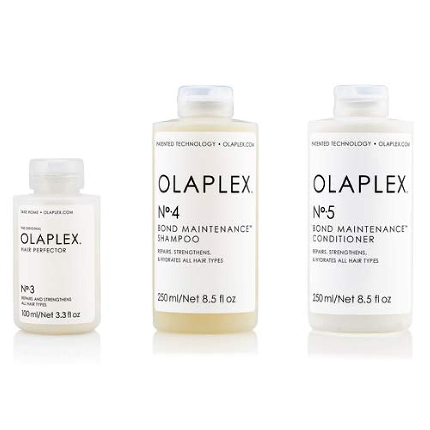 休日インスタントフクロウOlaplex オラプレックス No.3 4 5 ボンド メンテナンス シャンプー&コンディショナー&ヘアパーフェクター Olaplex Bond Maintenance Shampoo & Conditioner & Hiar Perfector【並行輸入品】