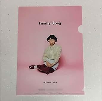 星野源 Family Song オリジナル A5 クリアファイル C type
