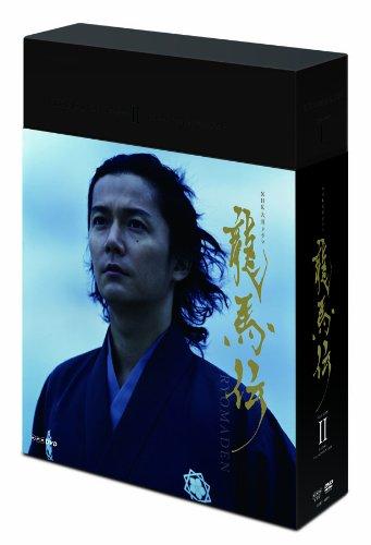 NHK大河ドラマ 龍馬伝 完全版 DVD BOX2 (season2) / 福山雅治, 香川照之, 大森南朋, 佐藤健, 近藤正臣 (出演)