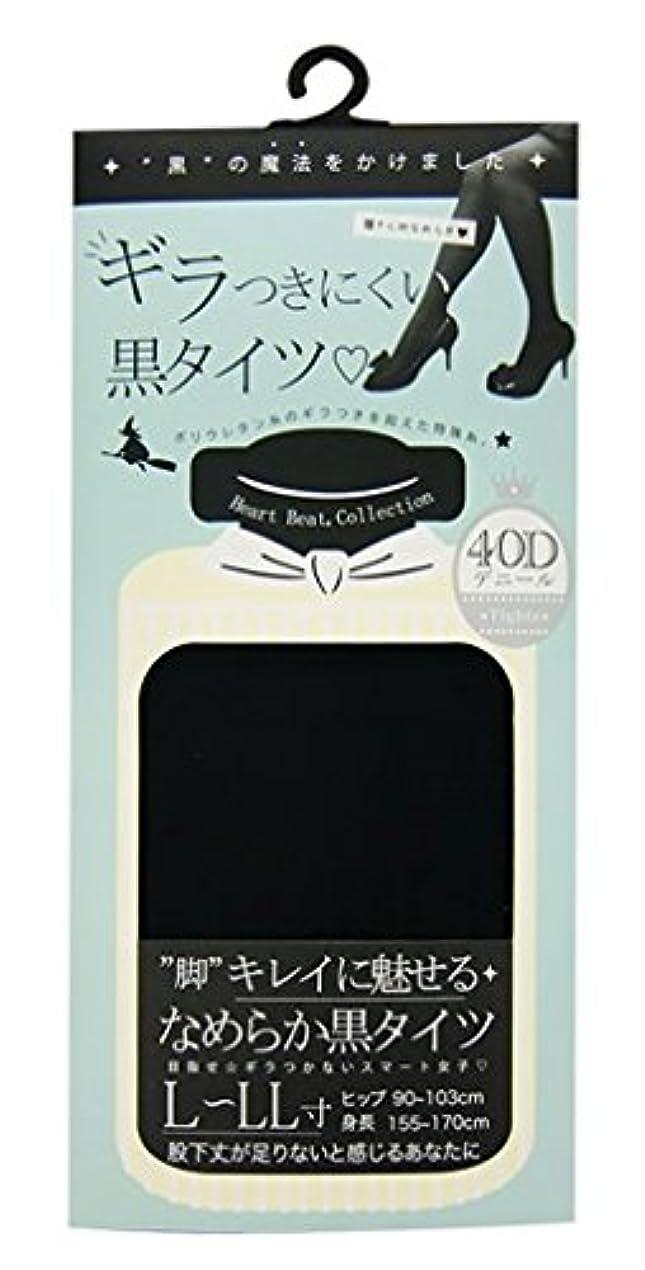 光のレタッチ陰気(テカらない)ギラつきにくい黒タイツ 40D 黒 L~LL