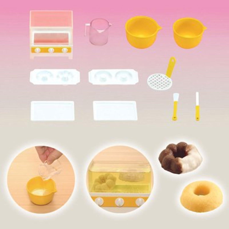 こなぷん ドーナツのお道具セット