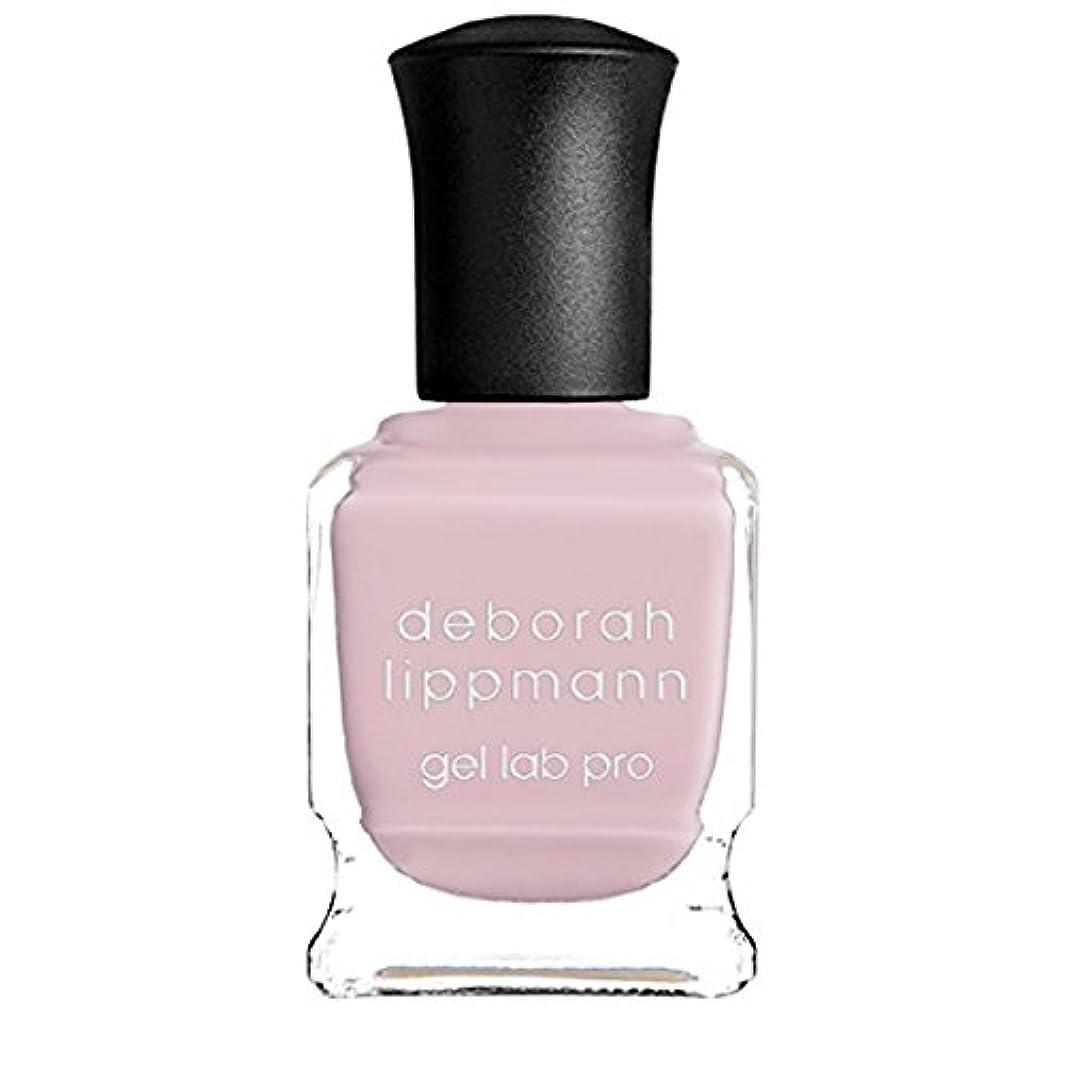 [Deborah Lippmann] デボラリップマン ポリッシュ ピンク系 15mL (ケーキ バイ ジ オーシャン)