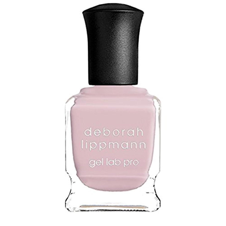 変装融合彼女自身[Deborah Lippmann] デボラリップマン ポリッシュ ピンク系 15mL (ケーキ バイ ジ オーシャン)