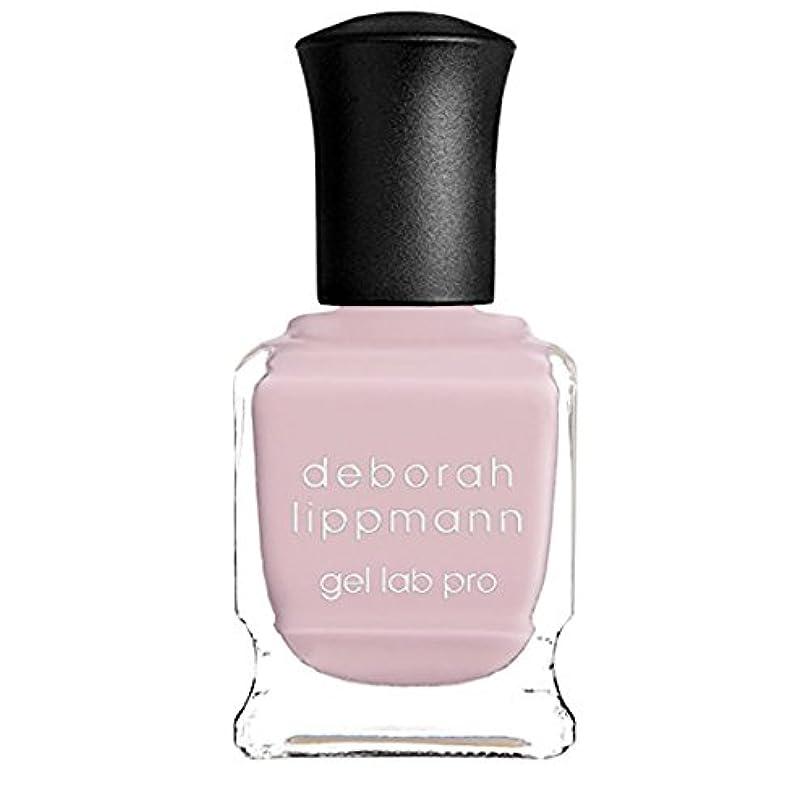 酸なるソファー[Deborah Lippmann] デボラリップマン ポリッシュ ピンク系 15mL (ケーキ バイ ジ オーシャン)