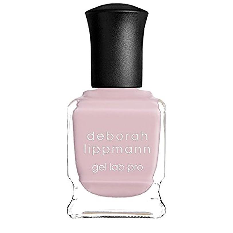 裏切るプレミアム打倒[Deborah Lippmann] デボラリップマン ポリッシュ ピンク系 15mL (ケーキ バイ ジ オーシャン)