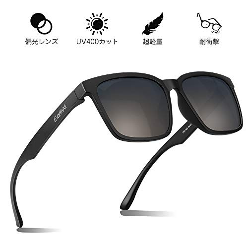 サングラス 偏光 メンズ ウェリントン型 サングラス ミラーレンズ 超軽量フレーム アジア鼻フィット 超抗衝撃 ゴルフ・自転車・ドライブ・ランニング・釣り・登山・スキーなどスポーツにも最適 メンズ & レディース用 (黒/グレー)
