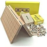 将棋セット 大人もお子さまにも最適 新桂7号折将棋盤とくっきり太字の木製特選将棋駒