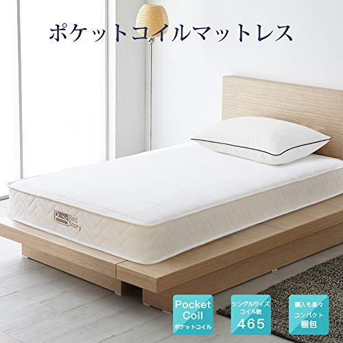 BedStoryマットレス ベッドマットレス ポケットコイルマットレス シングル 高反発 3Dメッシュ 高密度 コイル数465個 通気性良く 並行配列 硬さいい 体圧分散 線径2.0mm