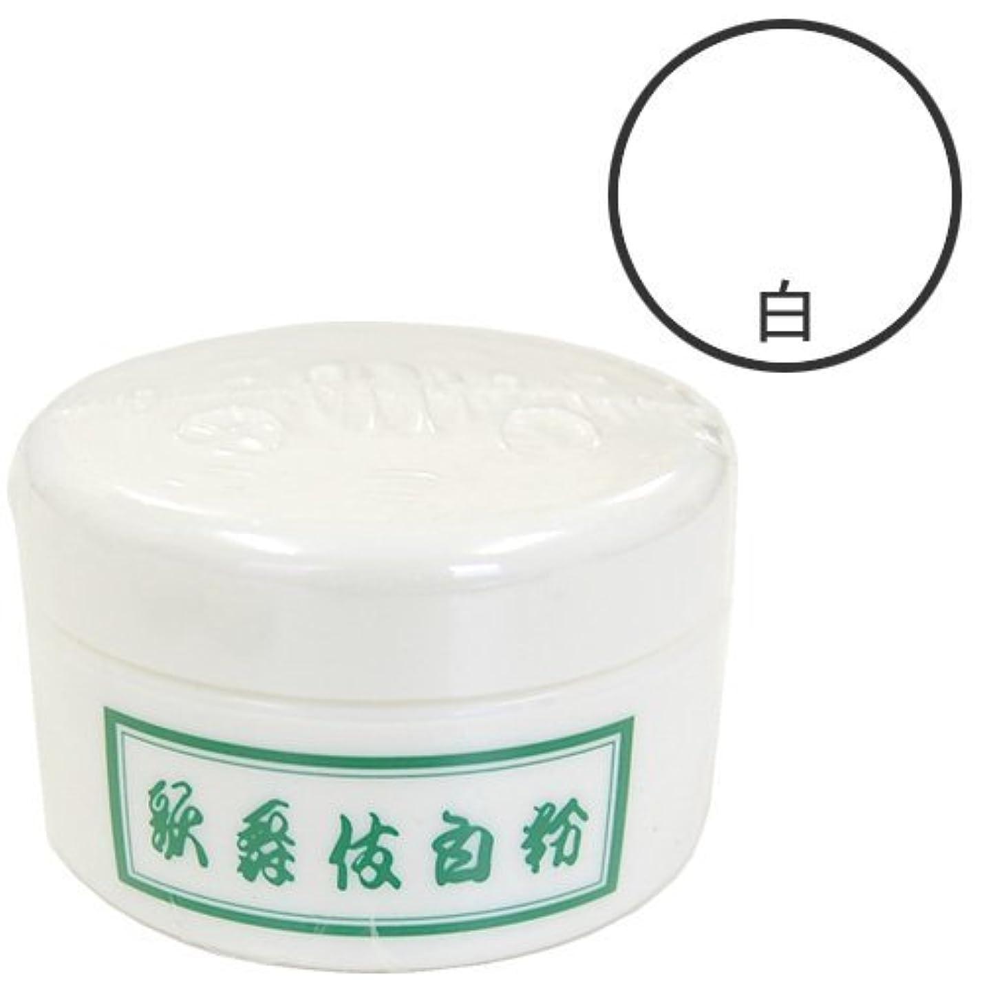 規範負めまい三善 歌舞伎白粉 150g