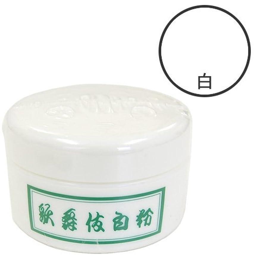 最悪ピッチャー専ら三善 歌舞伎白粉 150g