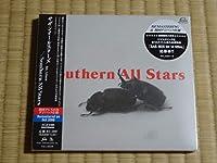 SOUTHERN ALL STARS (リマスタリング盤) サザンオールスターズ