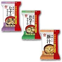 アマノフーズ 長期保存用 味噌汁3種類36食セット (フリーズドライ 即席 味噌汁 保存食 非常食に)