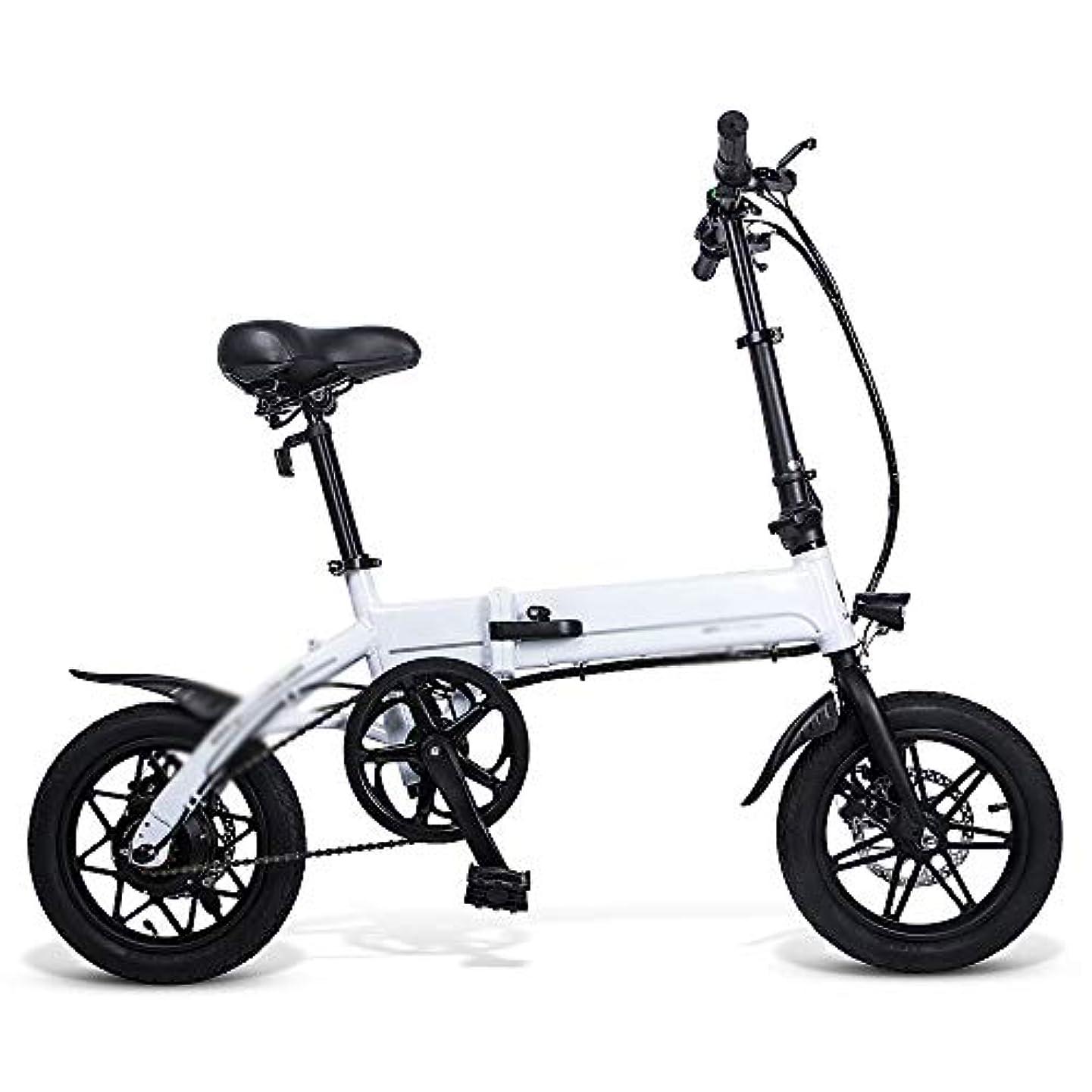 午後彼テメリティ折りたたみ式電動自転車Ebike、14インチ250Wアルミニウムシティコミューター自転車、7.8AHリチウム電池、デュアルディスクブレーキ、大人および10代向けペダル付き