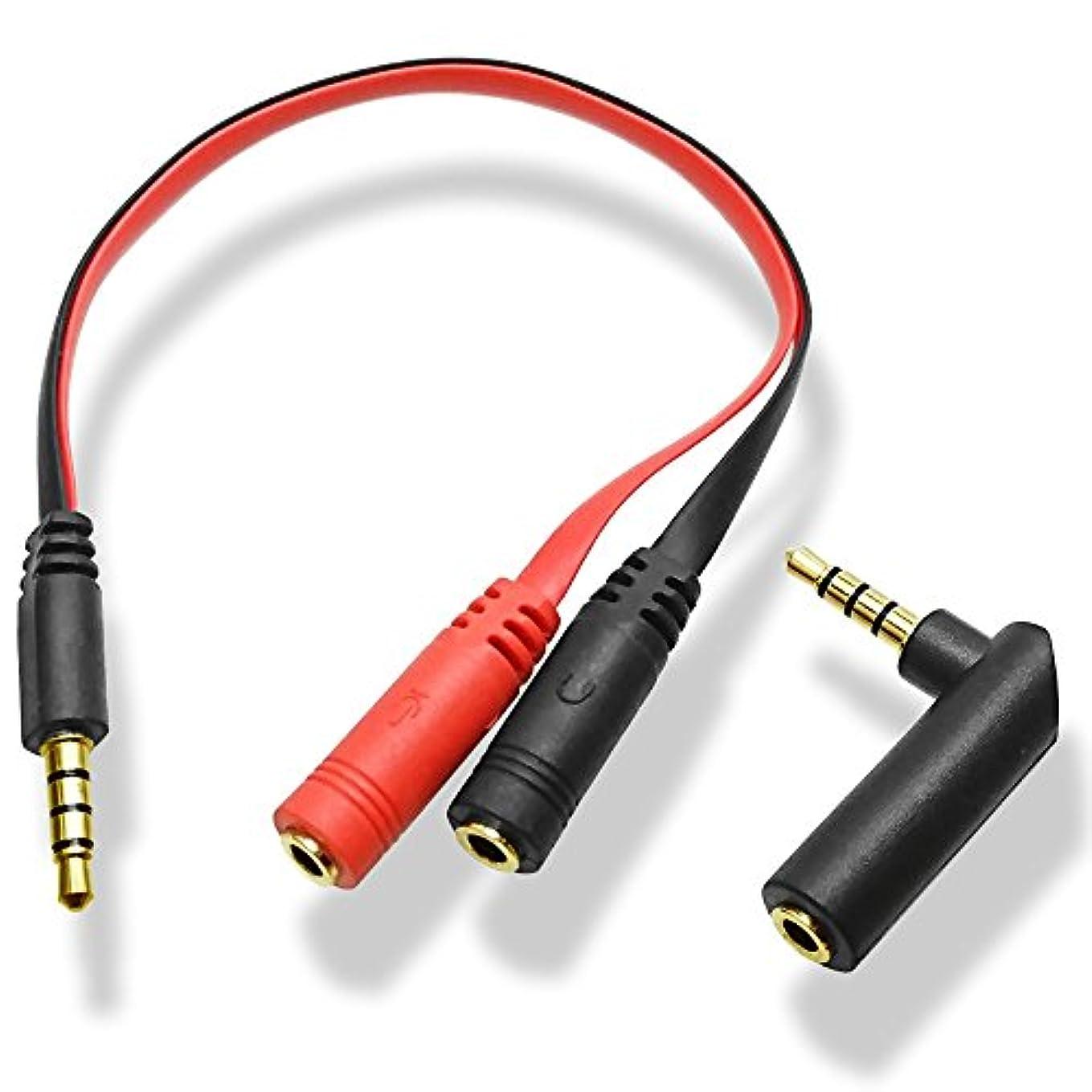学習者着服悪党3.5mm4極 音声?マイク分岐ケーブル CTIA規格 (オス) - (メス/メス) + L型4極コネクタセット