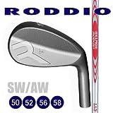 RODDIO 軟鉄ウエッジ MODUS 3 モーダス・スリー WEDGE 125 56°