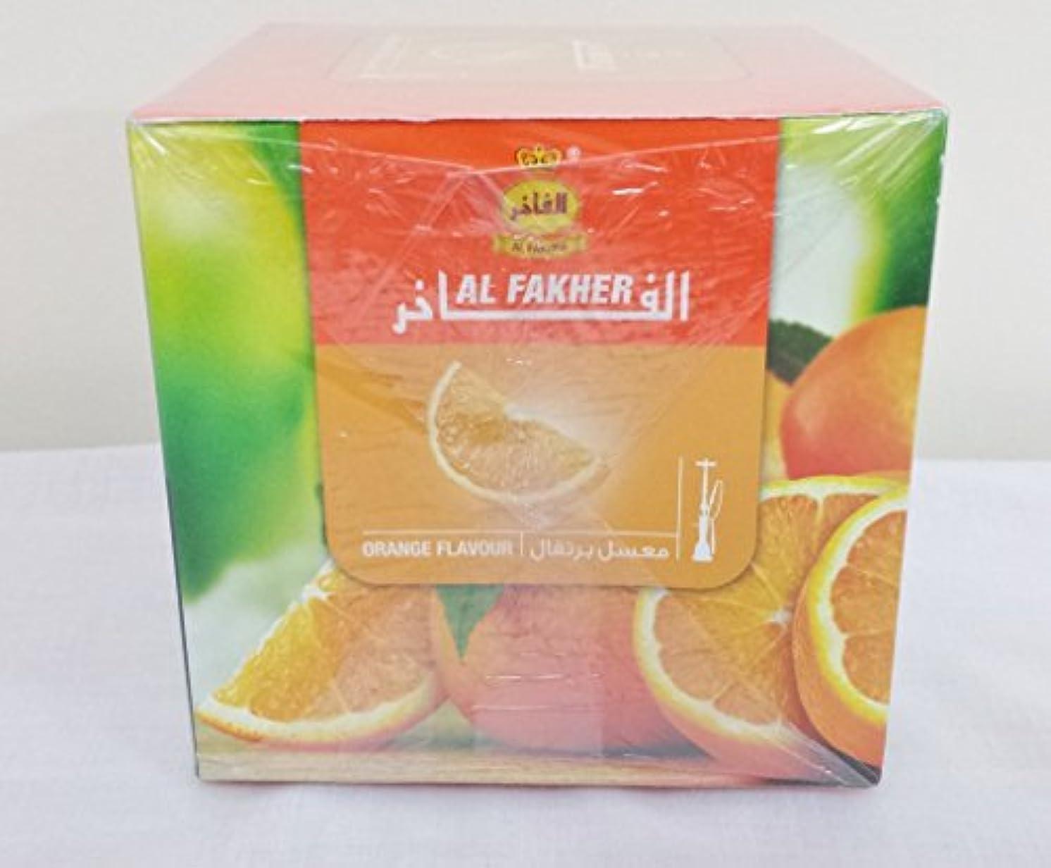 連合グラフ城1 kg。Al Fakher Shisha Molasses – NonタバコオレンジFlavour Hookah水パイプ