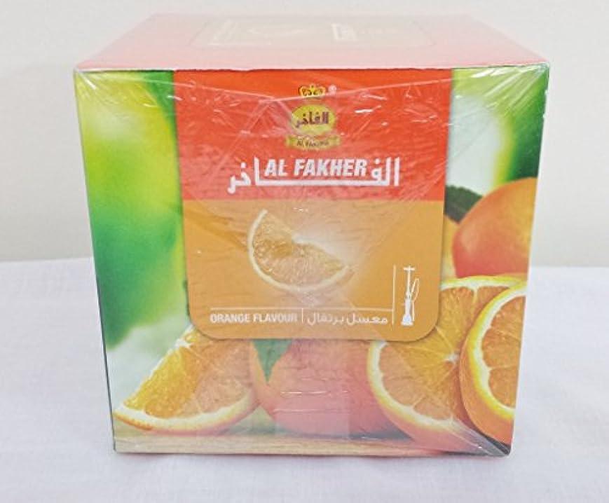 ビーム降雨優越1 kg。Al Fakher Shisha Molasses – NonタバコオレンジFlavour Hookah水パイプ